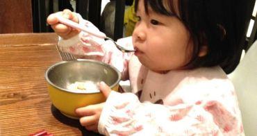 『育兒心情』孩子的飲食規範心得分享