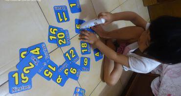 『3Y3M』比想像中的還要好玩的智堡點讀筆系列(下篇)(我的家人與身體&數字123)