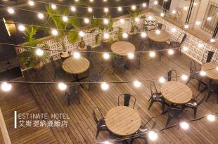 [沖繩] 那霸市區,艾斯提納遜飯店ESTINATE HOTEL,旅途中的異國情調