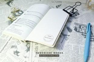 [分享] 2017年手帳選擇,Hobonichi weeks,一週兩頁週記事