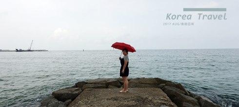 [Live] 夏遊韓國放風去,2017Aug,day0607