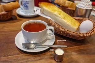 [美食] 來自名古屋的早餐,Komeda coffee鬆軟奶油吐司,南京松江站