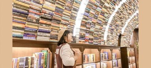 首爾景點|Arc n book,絕美書牆隧道,走進大亨小傳風格書店