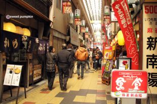 [美食] 大阪,穿越到新世界的復古色調裡,串炸初體驗