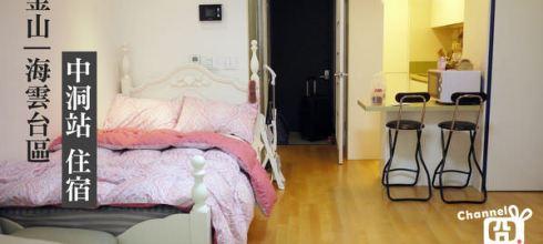 [韓國] 釜山海雲台區,airbnb中洞站優質住宿