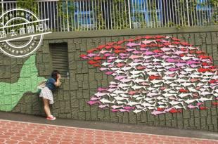 [LIVE!] 2014,囧囧在首爾的夏天日記,Day05
