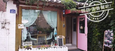 [LIVE!] 2014,囧囧在首爾的夏天日記,Day07