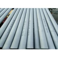 Astm 1 Inch Stainless Steel Seamless Pipe , 100mm Diameter ...