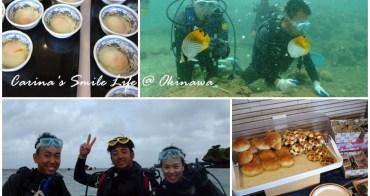 ▌日本沖繩 ▌享用超豐盛AJ Kouki Resort Hotel自助早餐。颱風天冒險前往Pink Mermaid潛水看尼莫