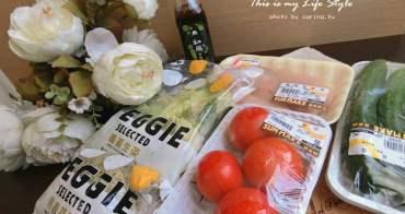 ▌娜娜愛下廚 ▌炎炎夏日 DIY低卡均衡輕食餐 簡單輕鬆上手