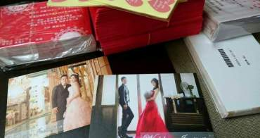 ▌My Wedding ▌DIY自己喜帖自己設計。廣受好評明信片式喜帖/囍餅領取卡