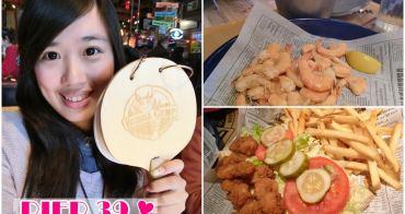 ▌美西自駕美食 ▌舊金山漁人碼頭39號碼頭『Bubba Gump Shrimp Company』阿甘正傳電影主題餐廳