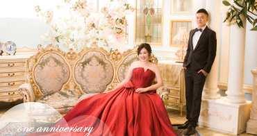 My Wedding|回娘家『gennysu珍琳蘇新概念婚紗Mall』拍攝結婚一週年紀念照