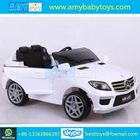 Baby Stroller Price In Pakistan Factory Wholesale High Quality Children Toys Electric Car