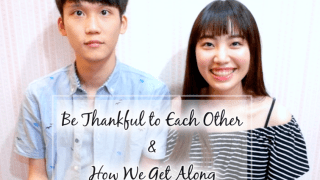 我們感謝彼此的10件事&相處模式|Be Thankful to Each Other & How We Get Along