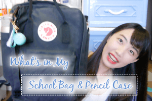 書包&鉛筆盒裡有什麼?!|What's in My School Bag & Pencil Case