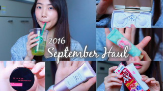 九月戰利品:日本藥妝也太好買!!|September Haul in Japan: I Love Drugstores!!