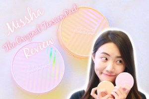 MISSHA絲絨完美濾光氣墊粉餅好用嗎?10小時實測!|MISSHA The Original Tension Pact 10hr-Review