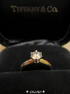 你願意嫁給我嗎?