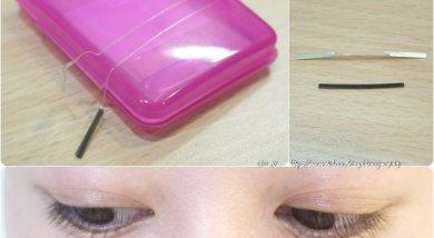 愛用多年的超隱形雙眼皮貼AB x 新歡BN