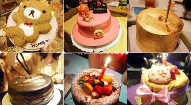 2012年度火辣辣九個生日蛋糕