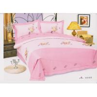 Personalized Complete Home Cotton Pink Floral Decorative ...