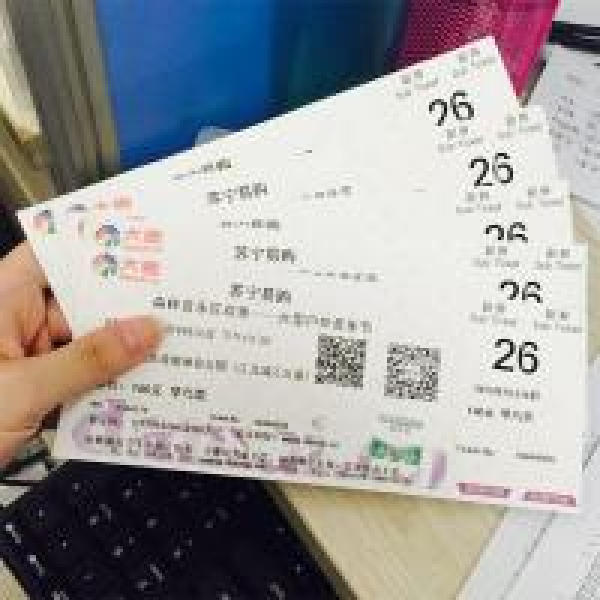 Fashion paper printed ticket printing,OEM design matte lamination - printable ticket paper