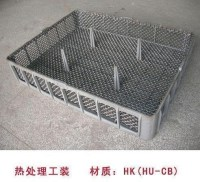 Multi-purpose Furnace Charge Basket of item 49235263