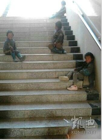 Possibly the last photograph of the group of 5 Chinese children who died of carbon monoxide poisoning in a dumpster trying to escape the cold.