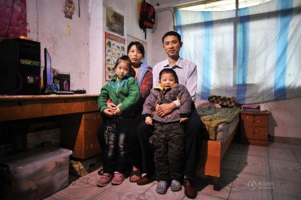 A family photo Gao Changliang and his family took.