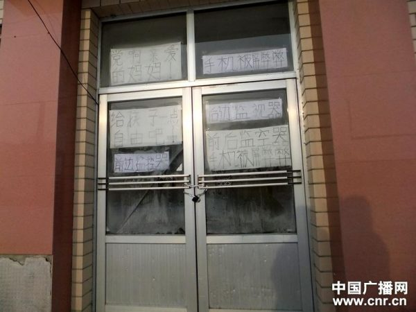 The front door of the abandoned morgue.