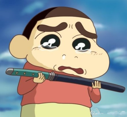Tearful Crayon Shinchan