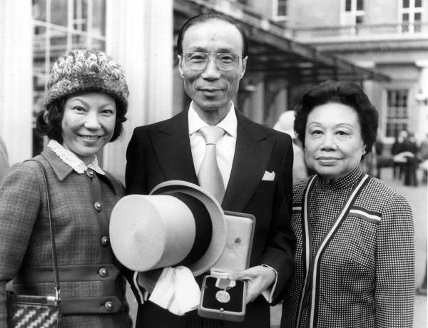 Sir Run Run Shaw and his wife and daughter.
