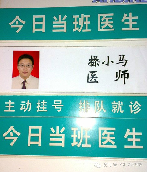 Funny-and-Unusual-Chinese-Names-16