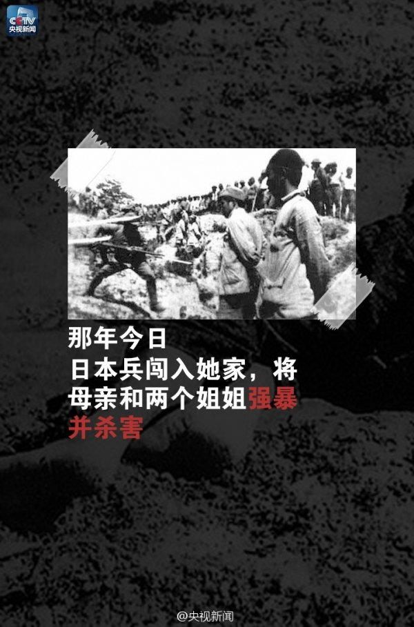 """""""On this day that year, Imperial Japanese soldiers broke into her home, then violently raped and killed her mother and two sisters."""""""