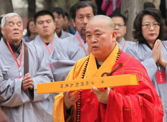 Leader at Shaolin Temple Accused of Having Messy Private Life