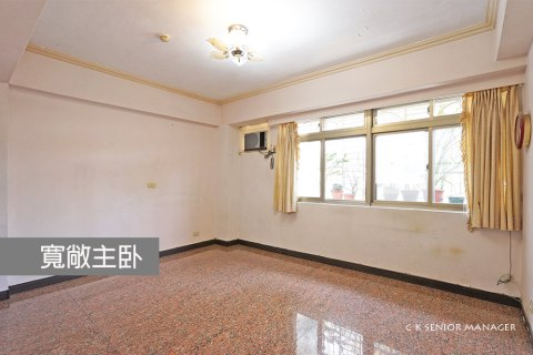 狀元京城|3+1房|實在的好房子