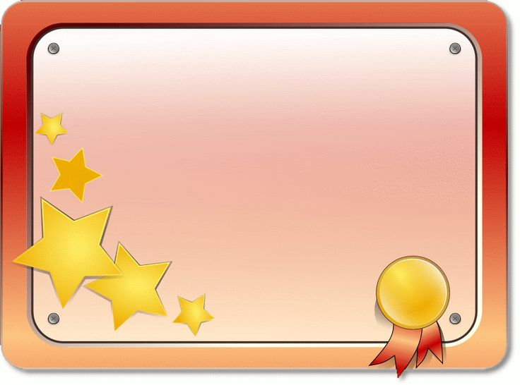 14+ Certificate Template Clipart ClipartLook