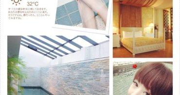 旅遊★又來台中報到惹♥好適合悠閒小渡假的蘭娜 Motel