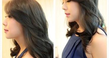 染護★仲夏質感新髮色♥ HAPPYHAIR 究極髮の潤采染護療程