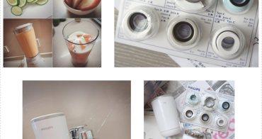 家用★快速與省時的濾水小幫手♥飛利浦超濾龍頭式淨水器 WP3812