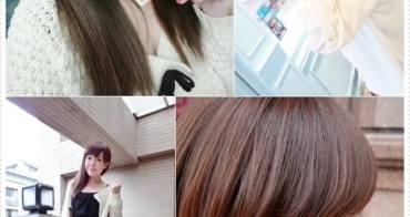 髮型★剪短一些些,髮色變亮了♥秋末的髮型小變化♪