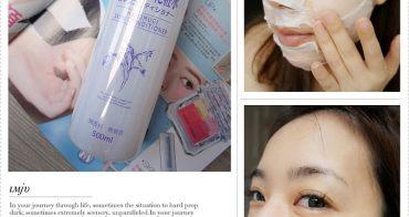 保濕★C/P 值直接爆錶的濕敷好物♥ Imju 薏仁清潤化妝水