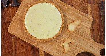 手作★翠蕊我的第一堂手作甜點課♥ M Cuisine 老李客製化私人教學