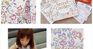揪團|透過上色來幫自己好好療癒唄♥祕密花園繪本 x 魔法森林繪本 x Faber-Castell 輝柏水性色鉛筆 36 色(精緻鐵盒裝)