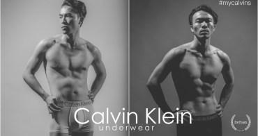 [內褲] Calvin Klein 2016男性內褲實穿心得(圖有點多)