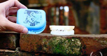 牙齒矯正|SOV舒服美 關於隱形牙套,你可能想知道的事(3)