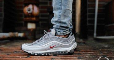 帥鞋|Nike Air Max 97 OG 銀彈穿搭&各種復刻與聯名款