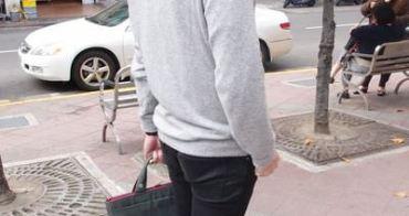 男生穿搭之工作跑業務篇(V領毛衣+條紋襯衫)