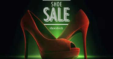 海尼根超強大新活動:女鞋大特賣